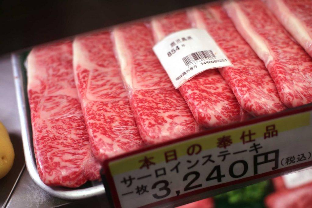 Wagyu-Beef in einer Metzgerei in Kyoto